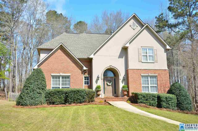 191 Branch Dr, Chelsea, AL 35043 (MLS #844137) :: Bentley Drozdowicz Group