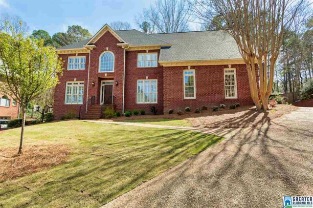 2154 Baneberry Dr, Hoover, AL 35244 (MLS #844257) :: Brik Realty