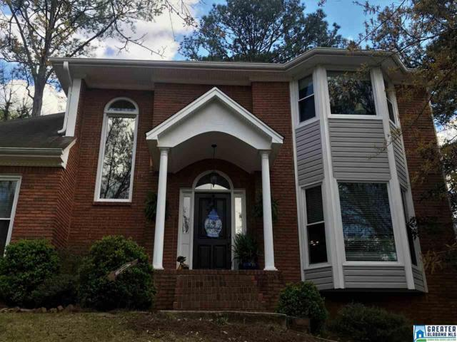3015 Raven Cir, Hoover, AL 35244 (MLS #844280) :: Brik Realty