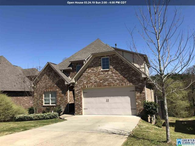 5218 Brookside Pass, Hoover, AL 35226 (MLS #844281) :: Brik Realty