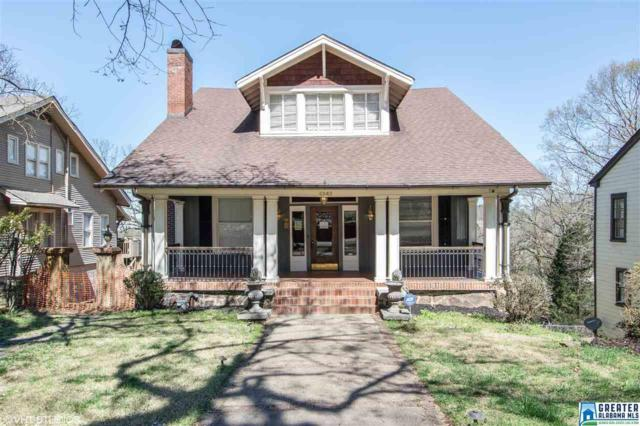 4346 Cliff Rd S, Birmingham, AL 35222 (MLS #845329) :: Bentley Drozdowicz Group
