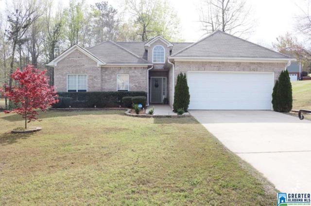 101 Deer Ridge Dr, Chelsea, AL 35043 (MLS #845762) :: Josh Vernon Group