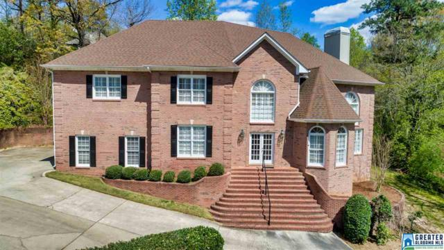 1996 Rocky Brook Dr, Vestavia Hills, AL 35243 (MLS #846227) :: Josh Vernon Group
