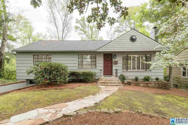 2106 English Village Ln, Mountain Brook, AL 35223 (MLS #846256) :: Gusty Gulas Group