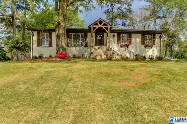 1780 Shades View Ln, Vestavia Hills, AL 35216 (MLS #846439) :: Josh Vernon Group