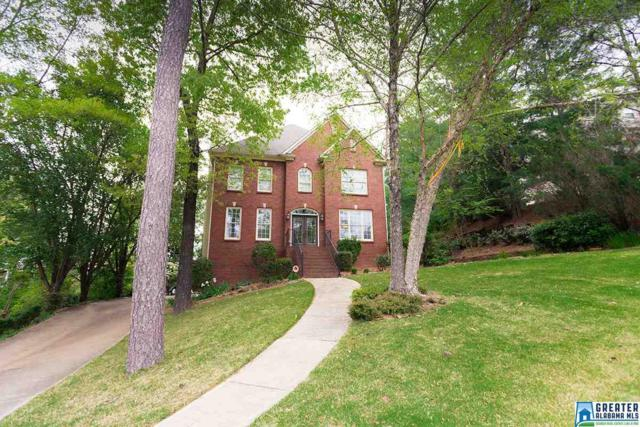 5804 Willow Lake Dr, Hoover, AL 35244 (MLS #846547) :: Josh Vernon Group