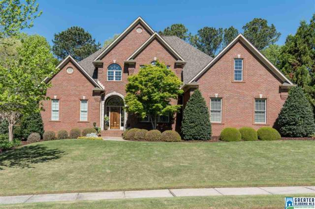 1258 Lake Trace Cove, Hoover, AL 35244 (MLS #846569) :: Gusty Gulas Group
