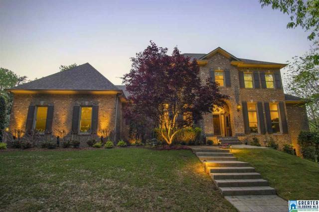 800 Lake Colony Cir, Vestavia Hills, AL 35242 (MLS #846849) :: LIST Birmingham