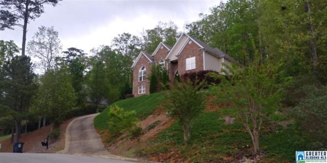 520 Brooke Way, Trussville, AL 35173 (MLS #847282) :: Josh Vernon Group