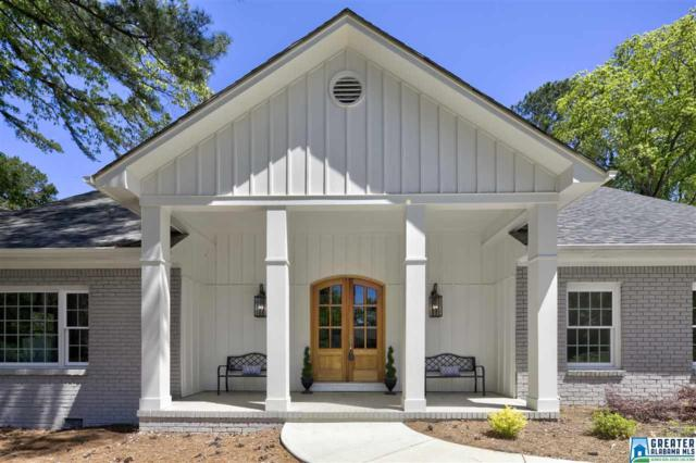2216 Gay Way, Vestavia Hills, AL 35216 (MLS #847727) :: Josh Vernon Group