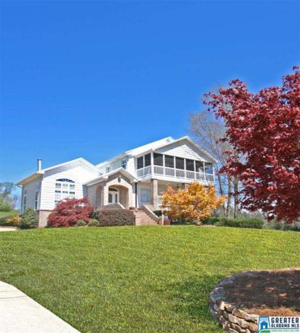 4575 Scenic Hwy, Gadsden, AL 35904 (MLS #847976) :: Josh Vernon Group