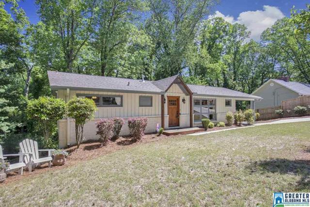 3344 Ridgely Cir, Vestavia Hills, AL 35243 (MLS #848069) :: LIST Birmingham