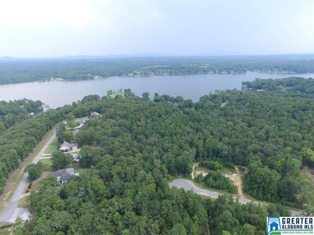 0 Seminole Trl #0, Pell City, AL 35128 (MLS #848960) :: Josh Vernon Group