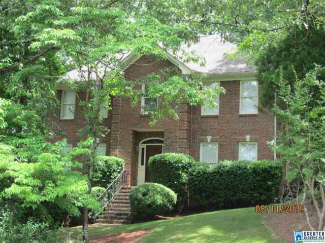 2401 Walking Fern Ln, Hoover, AL 35244 (MLS #849814) :: Josh Vernon Group