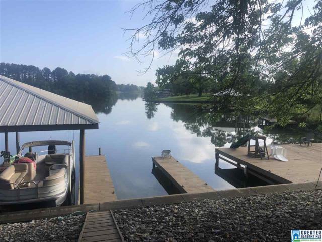 445 Coves Point Dr, Riverside, AL 35135 (MLS #849901) :: Josh Vernon Group