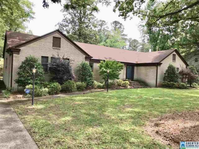 4043 Montevallo Rd, Mountain Brook, AL 35213 (MLS #850099) :: Gusty Gulas Group