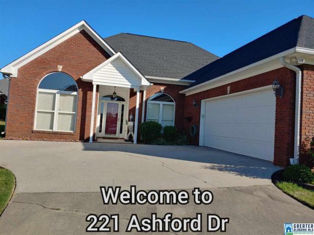 221 Ashford Dr, Gardendale, AL 35071 (MLS #850129) :: Gusty Gulas Group