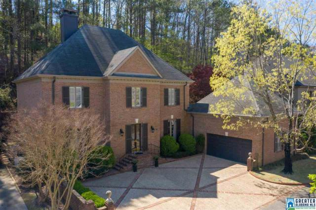 70 Cross Creek Dr, Mountain Brook, AL 35213 (MLS #850365) :: Gusty Gulas Group