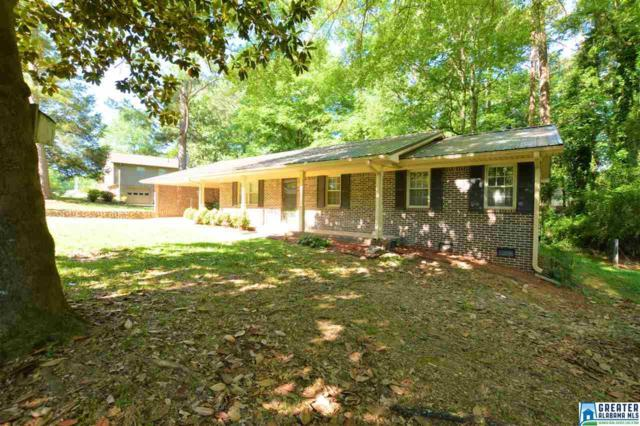 155 Pinewood Ln, Montevallo, AL 35115 (MLS #850525) :: Gusty Gulas Group