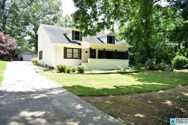 121 Skyline Dr, Trussville, AL 35173 (MLS #850615) :: Josh Vernon Group