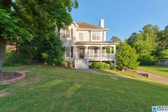 120 Kentwood Dr, Alabaster, AL 35007 (MLS #850710) :: LocAL Realty