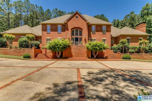 1212 S Cove Ln, Vestavia Hills, AL 35216 (MLS #850758) :: K|C Realty Team