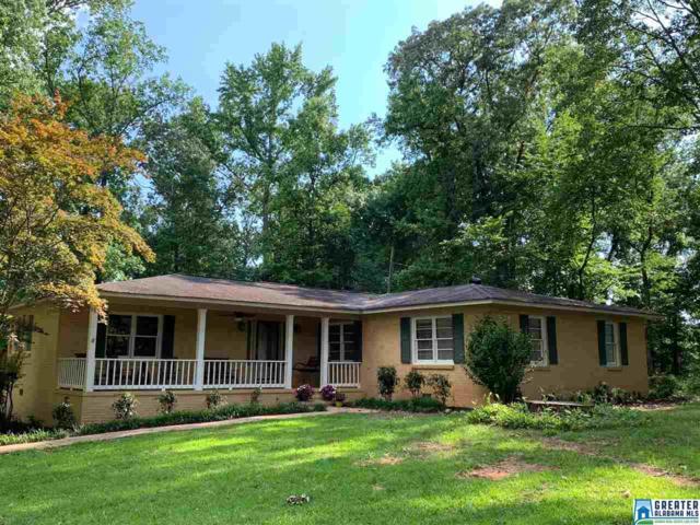 7111 Cabin Ln, Pinson, AL 35126 (MLS #850774) :: Josh Vernon Group