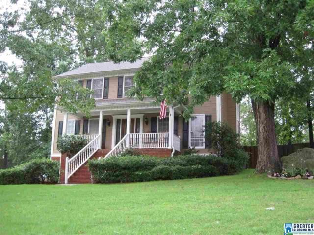 109 Black Walnut Ln, Trussville, AL 35173 (MLS #850800) :: K C Realty Team