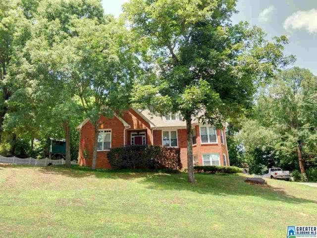 1646 Southpointe Dr, Hoover, AL 35244 (MLS #850829) :: Josh Vernon Group