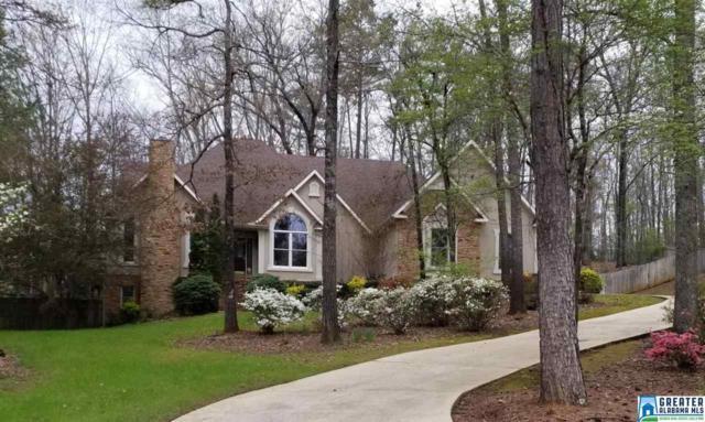 242 Forest Ridge Dr, Jacksonville, AL 36265 (MLS #851057) :: Josh Vernon Group