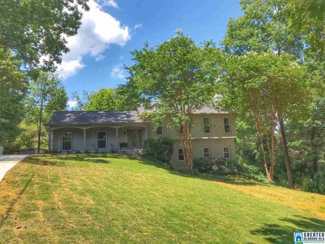 3200 N Woodridge Rd, Mountain Brook, AL 35223 (MLS #852078) :: LIST Birmingham