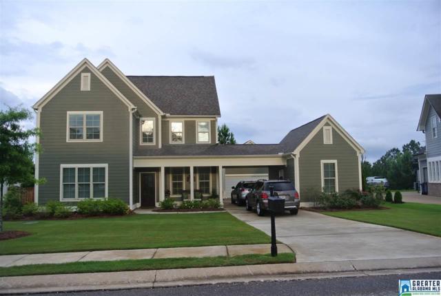 625 Lakeridge Dr, Trussville, AL 35173 (MLS #852567) :: Josh Vernon Group