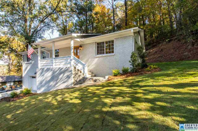 1797 Murray Hill Rd, Homewood, AL 35216 (MLS #852984) :: LIST Birmingham