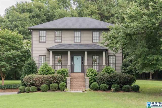 5110 Old Mill Ct, Indian Springs Village, AL 35124 (MLS #853122) :: LIST Birmingham