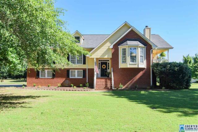 500 Water Oak Cir, Trussville, AL 35173 (MLS #853277) :: Brik Realty
