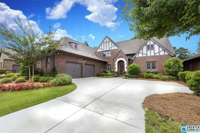 3668 Miller Hill Way, Vestavia Hills, AL 35243 (MLS #853496) :: Josh Vernon Group