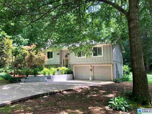 140 Woodhaven Blvd, Pinson, AL 35126 (MLS #854084) :: Brik Realty