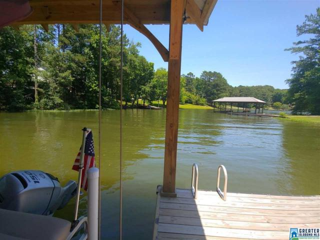 5000 Forest Dr, Pell City, AL 35128 (MLS #854156) :: LocAL Realty