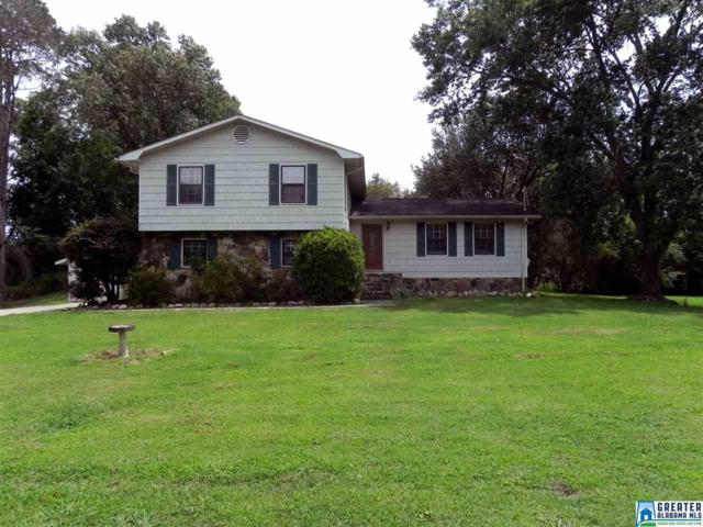 211 Hubbard Cir, Anniston, AL 36206 (MLS #854165) :: Josh Vernon Group