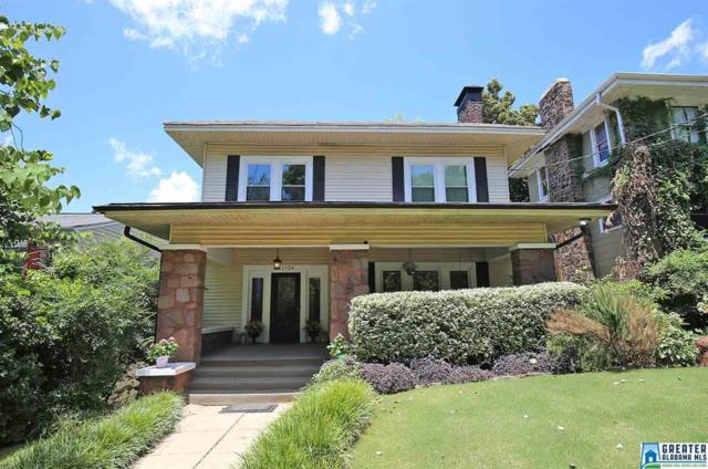 1728 15TH AVE S, Birmingham, AL 35205 (MLS #854213) :: Brik Realty