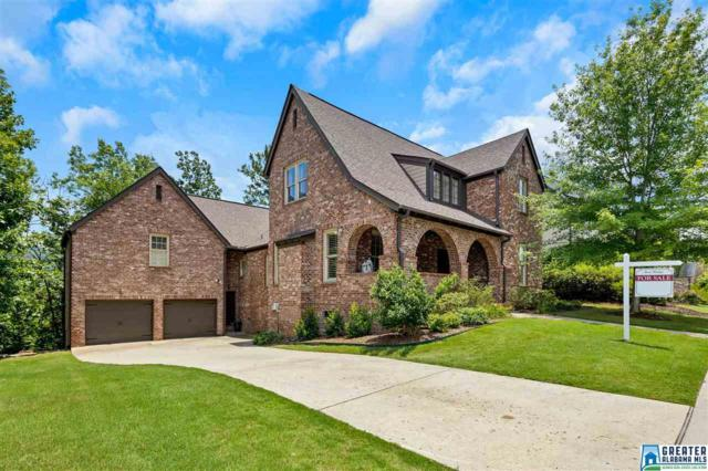 1584 James Hill Dr, Hoover, AL 35226 (MLS #854723) :: Gusty Gulas Group