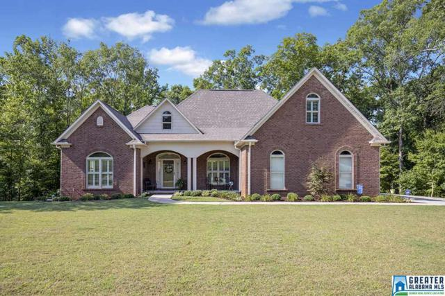 105 Highland View Dr, Riverside, AL 35135 (MLS #854734) :: LocAL Realty