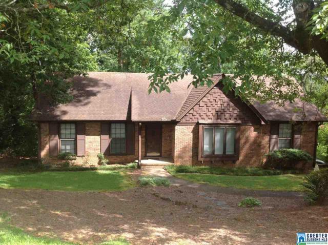 1452 Shades Crest Rd, Hoover, AL 35226 (MLS #855379) :: LIST Birmingham