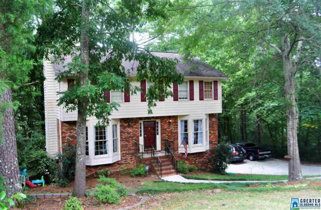 1386 Belmont Ln, Helena, AL 35080 (MLS #855837) :: Howard Whatley