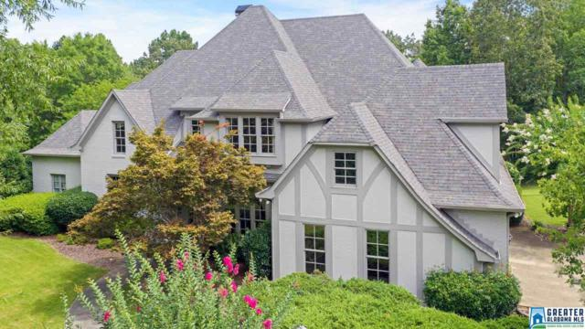 7082 Lake Run Dr, Vestavia Hills, AL 35242 (MLS #855886) :: LIST Birmingham