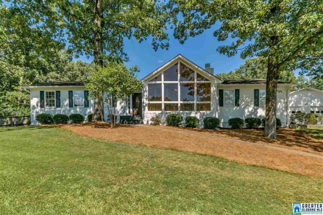 45 Hunters Trc, Pelham, AL 35124 (MLS #855957) :: Josh Vernon Group