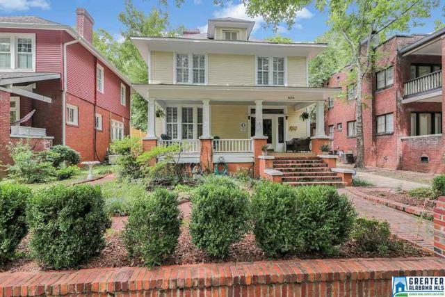1626 12TH ST S, Birmingham, AL 35205 (MLS #856003) :: Brik Realty