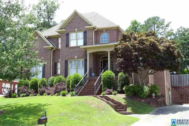 1058 Valley Crest Dr, Hoover, AL 35226 (MLS #856034) :: Howard Whatley