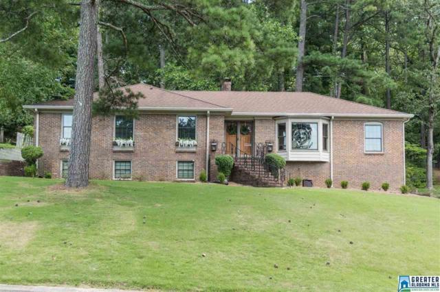 1371 Badham Dr, Vestavia Hills, AL 35216 (MLS #856071) :: Gusty Gulas Group