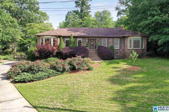 1229 Edinborough Ln, Vestavia Hills, AL 35226 (MLS #856100) :: Bentley Drozdowicz Group